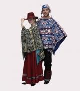 Népek ruhái